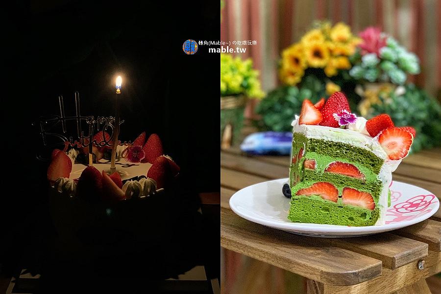 槑咖啡 生日蛋糕