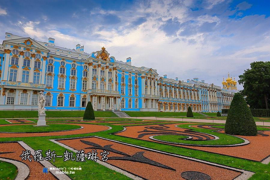 俄羅斯 聖彼得堡 凱薩琳宮(Tsarskoye Selo)