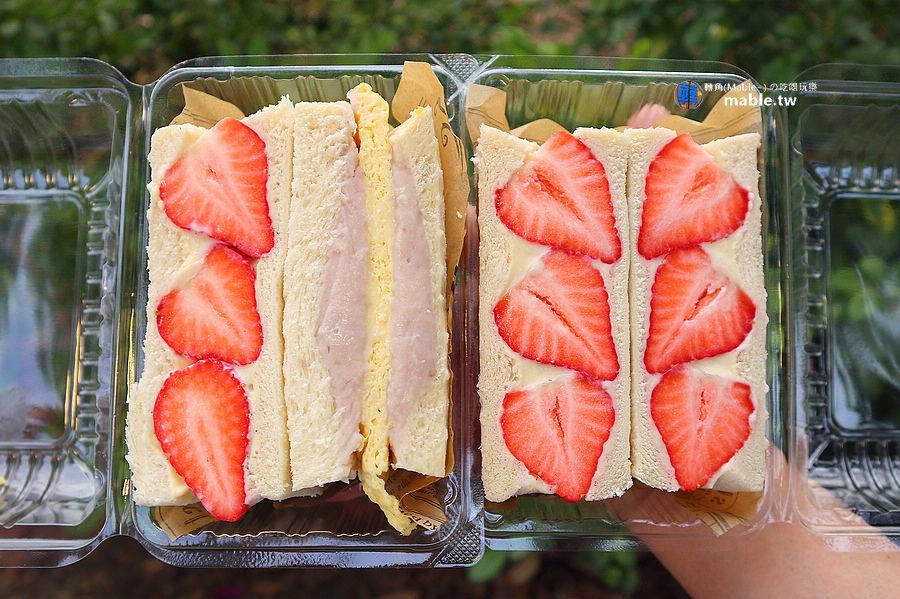 高雄必吃早餐 早堂 草莓卡卡 芋見厚蛋 芋見了莓