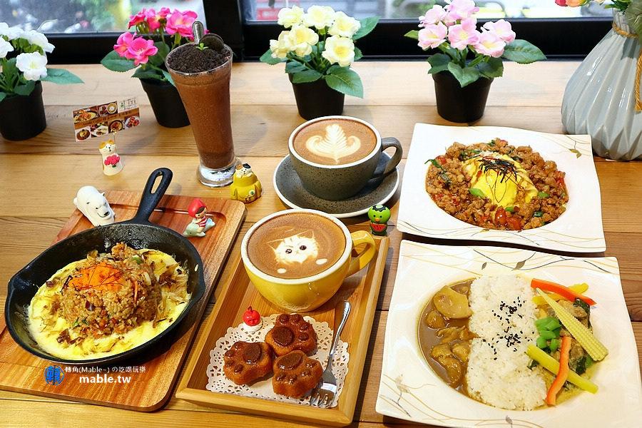 高雄餐廳 Awake coffee 巨蛋店