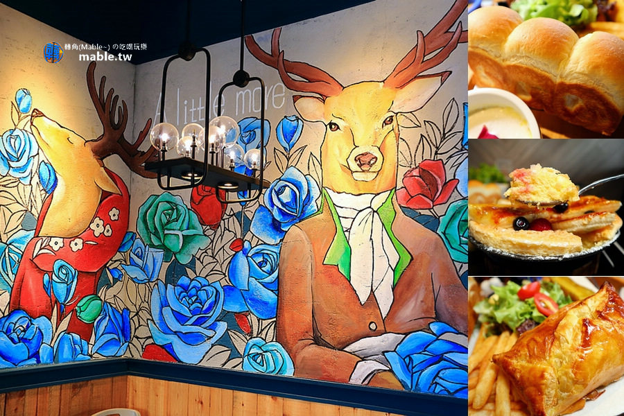 高雄早午餐 多一點咖啡館 仁武直營店