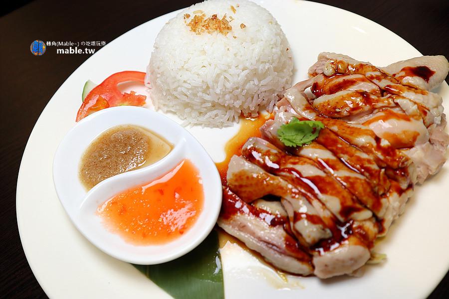高雄美食 馬來西亞異國料理 馬來舅台所 南洋雞飯