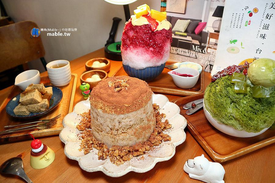 屏東美食 小秘密mimi kori 日式刨冰