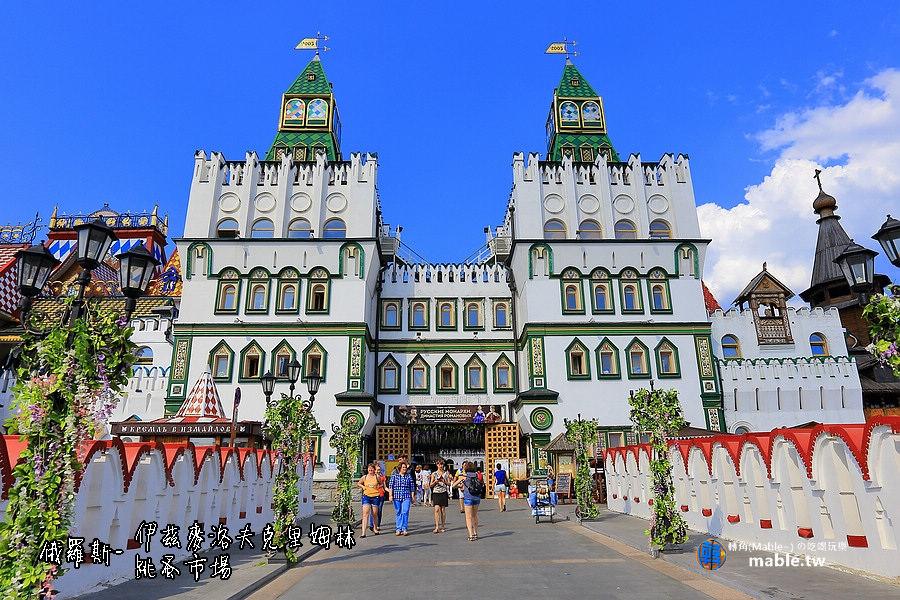 俄羅斯 莫斯科景點 伊茲麥洛夫跳蚤市場