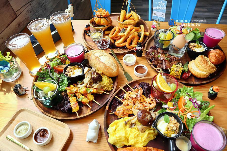 高雄早午餐 ALOHA Eatery & Catering