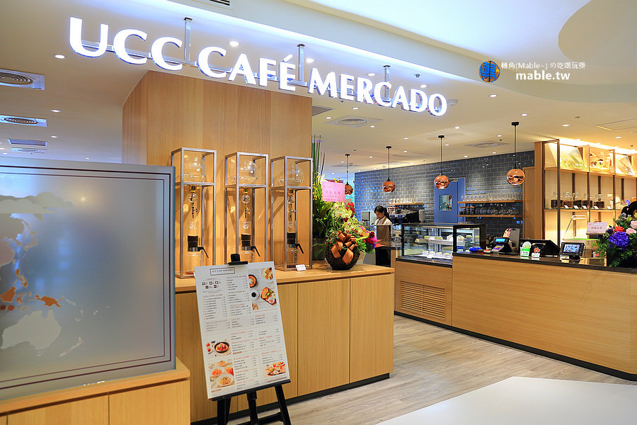 高雄 UCC CAFE MERCADO-SOGO2樓