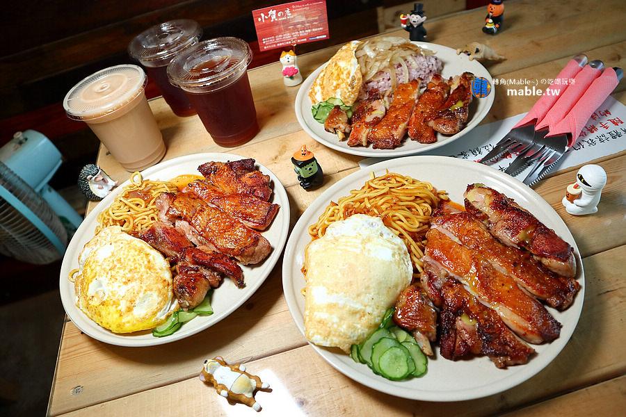 高雄餐廳 小賀的店