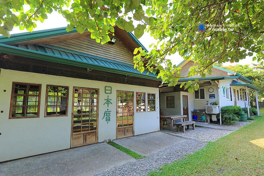 屏東里港景點 大茉莉農莊 報紙蓋的房子 報紙屋