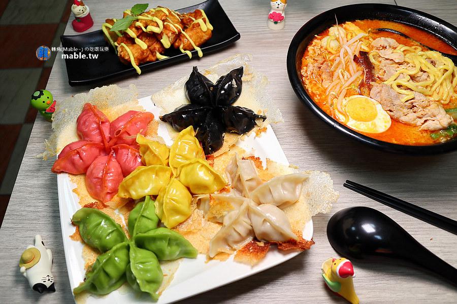 高雄小吃 泰餃情 泰式彩色煎餃 創意異國料理