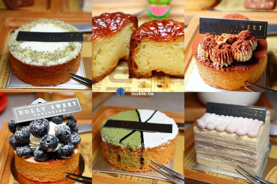 高雄下午茶 朵莉甜廚 Dolly sweet pâtissier 法式甜點專賣店