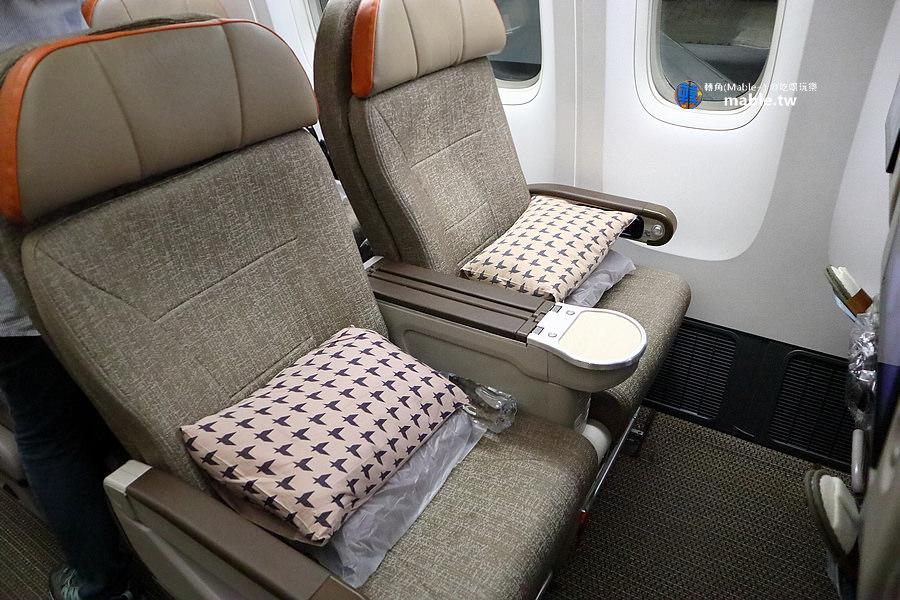 長榮航空豪經艙搭乘心得 座位寬敞