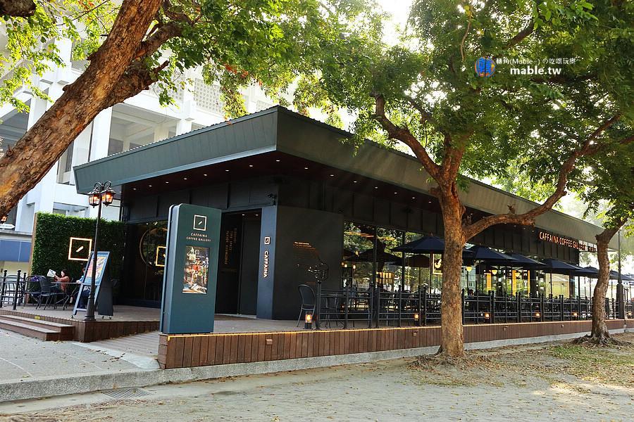 高雄下午茶 卡啡那文化中心店 戶外環境