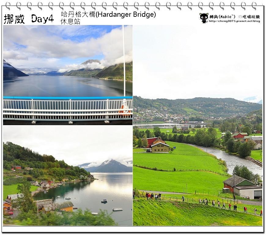 哈丹格大橋(Hardanger Bridge)