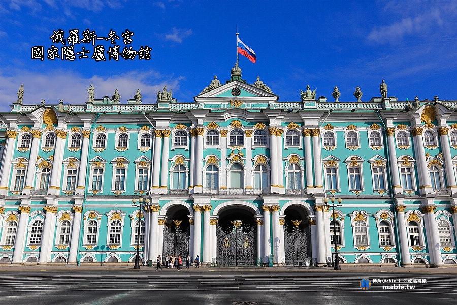 冬宮、國家隱士廬博物館
