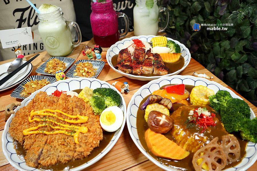 高雄鳳山早午餐 come com咖哩飯三明治