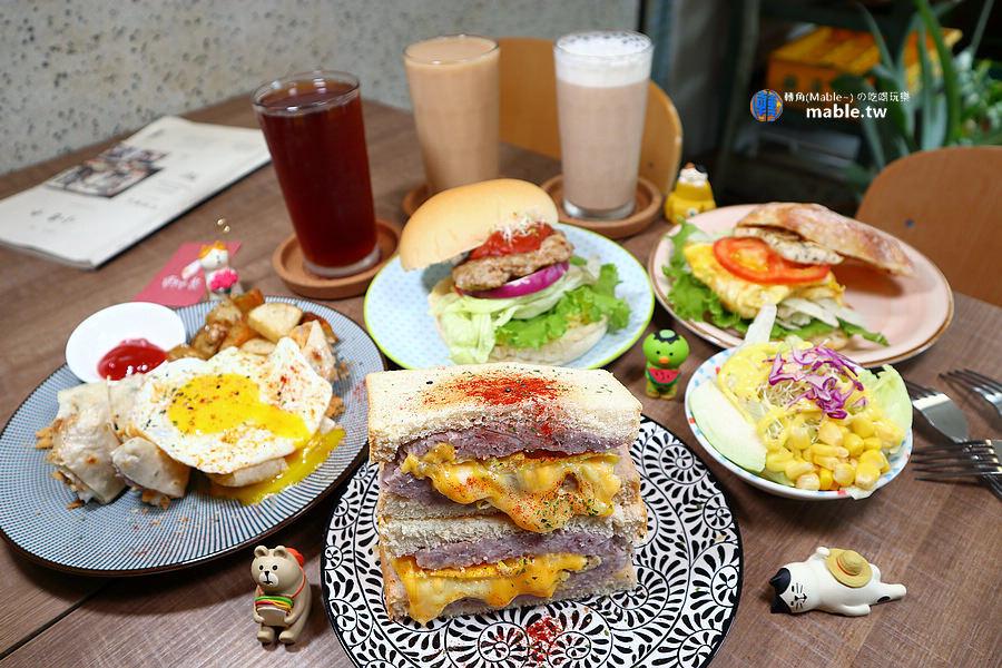 高雄鳳山早午餐 尋早早餐