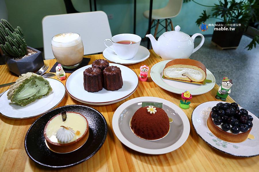 高雄下午茶 Oh la la法式甜點