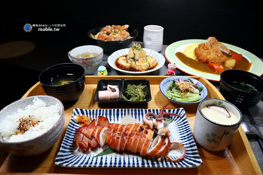 高雄日本料理 暖呼呼食堂