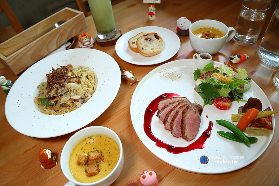 高雄美食 那一天義法餐館