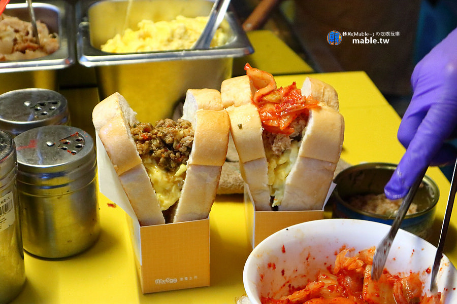 混蛋吐司 高雄鼎中店 早餐