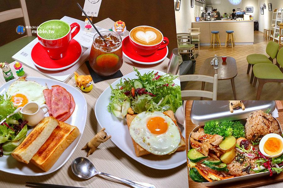 高雄早午餐 May 16 cafe