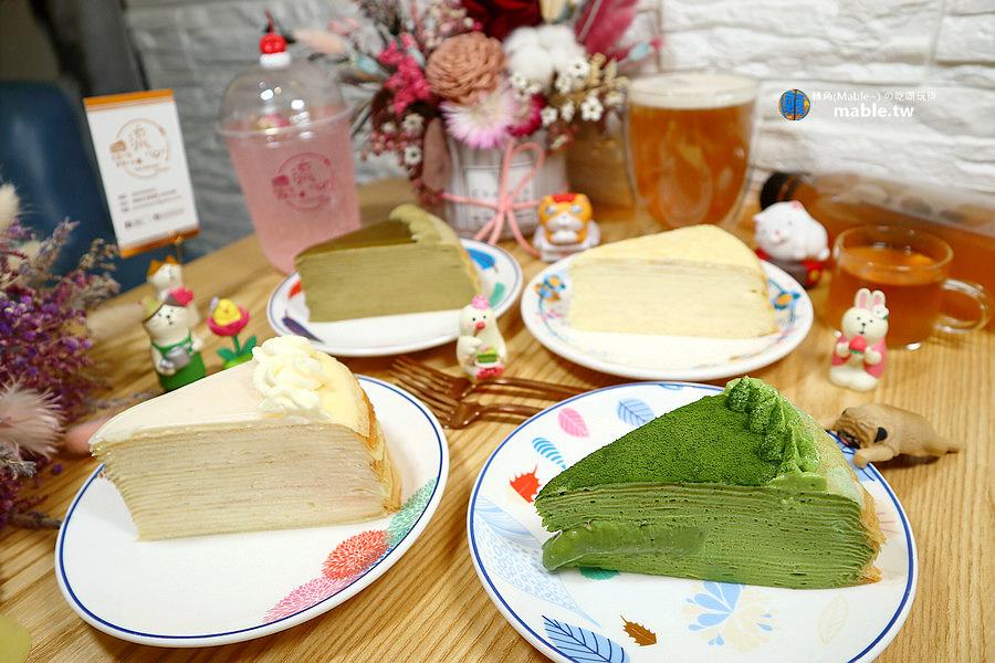 高雄千層蛋糕 下午茶 巨蛋商圈 流心