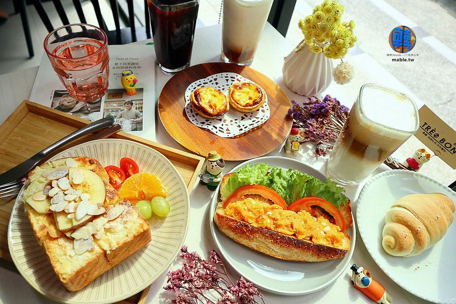 高雄美術館早午餐 Très Bon 好吃 餐點