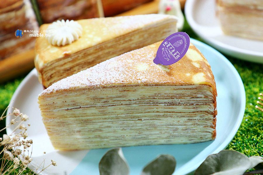 台南神秘千層蛋糕 密秘千層蛋糕