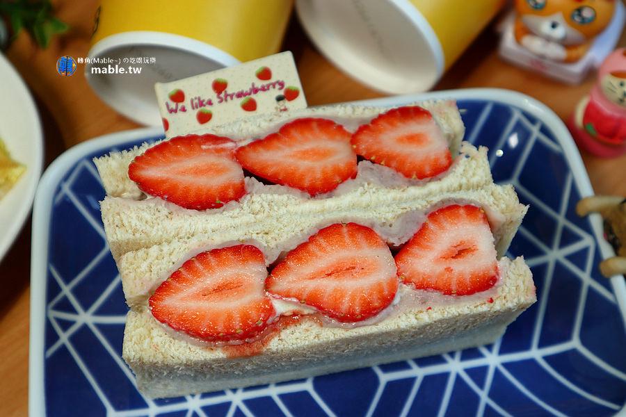 高雄早餐 威力早午餐 草莓芋泥三明治