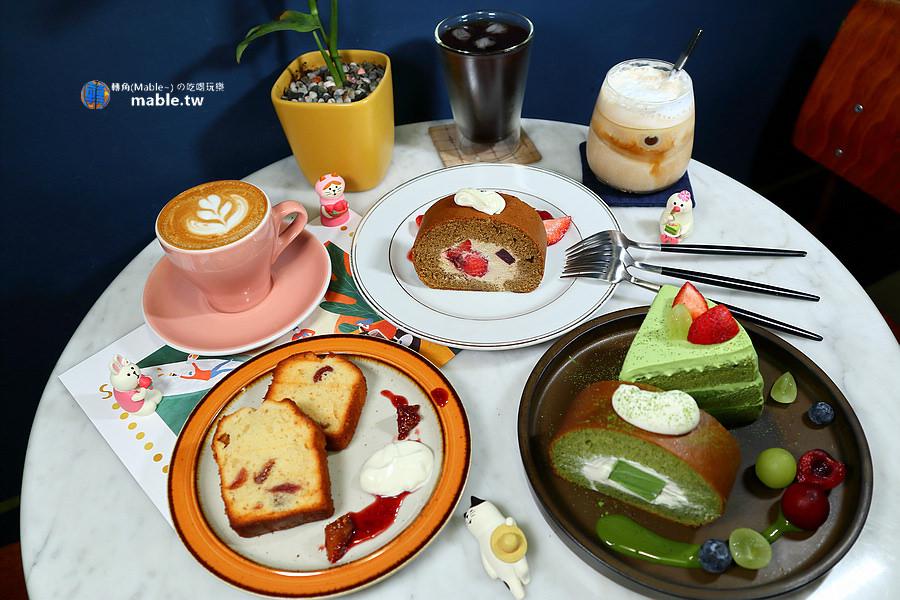 高雄深夜咖啡廳 Amis Cafe