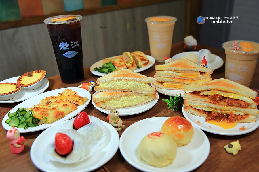 高雄早餐 老江紅茶牛奶 鳳山維新店