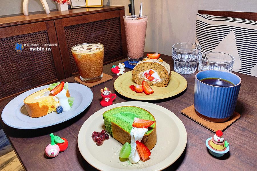 高雄美食 留白咖啡 amis2.0