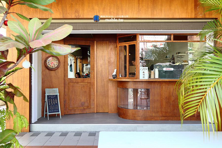 高雄 下午茶 龜時間 不限時咖啡廳 門面