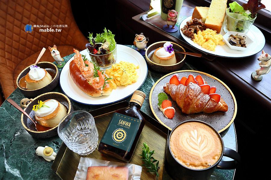 高雄哈瑪星 百年銀行咖啡下午茶 新濱駅前
