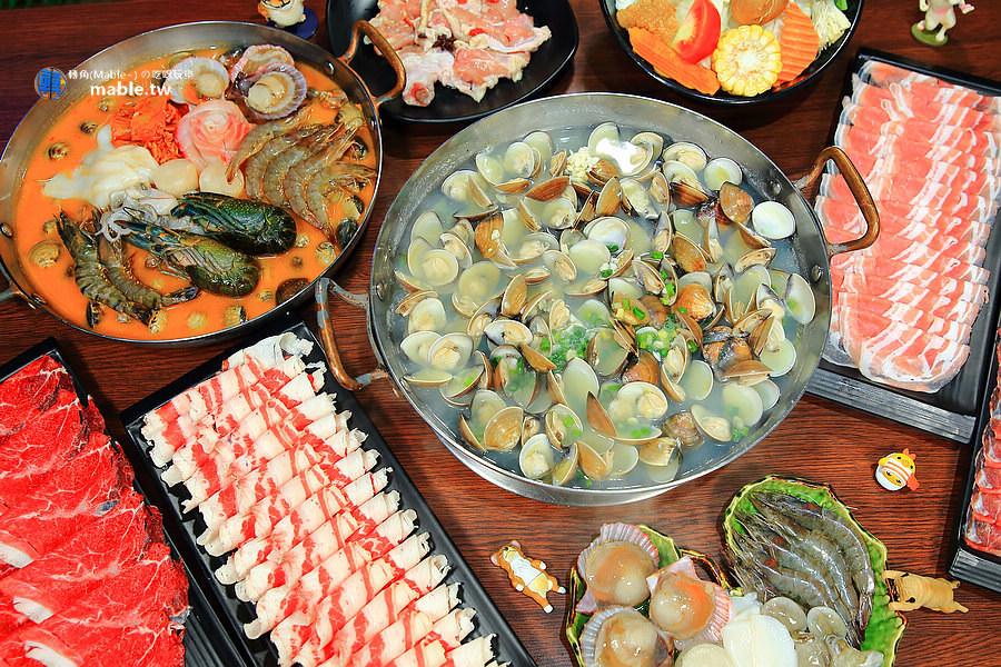 高雄美食 蛤蜊鍋吃到飽 拾貝鍋物