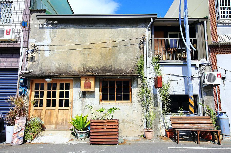 屏東美食 麋谷 台灣25最佳咖啡館