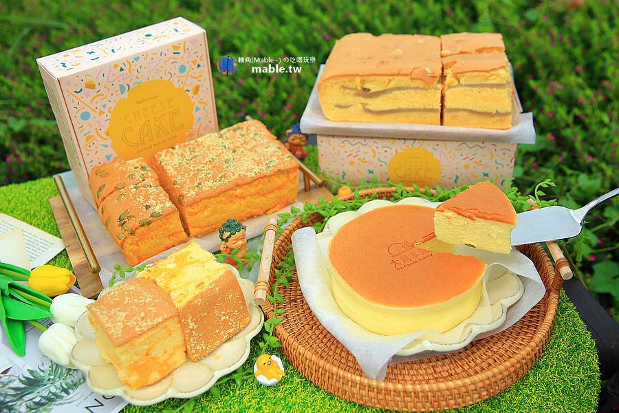 大川本鋪古早味蛋糕 屏東店