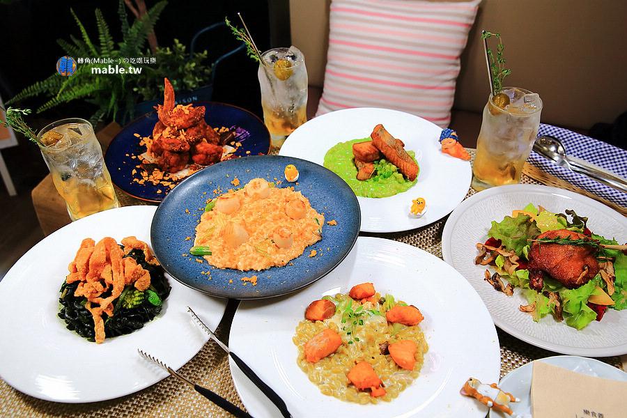 高雄美食 樂食義西式創意料理