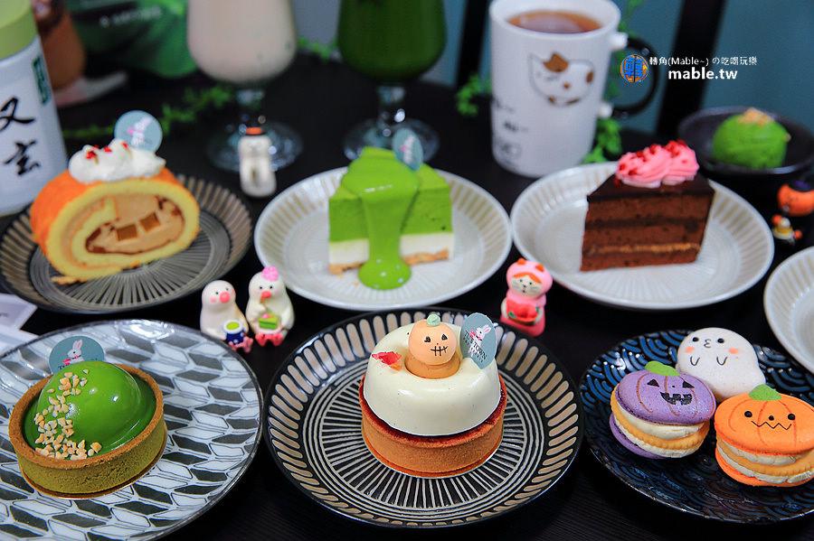 高雄抹茶法式甜點蛋糕 下午茶美食 兔思糖