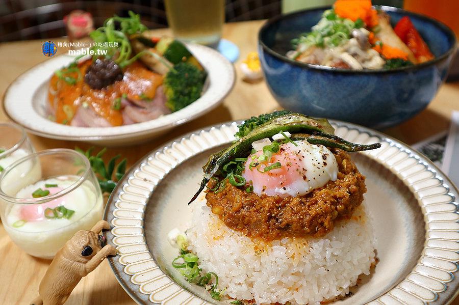 屏東市美食 穀科 日式丼飯 乾咖哩