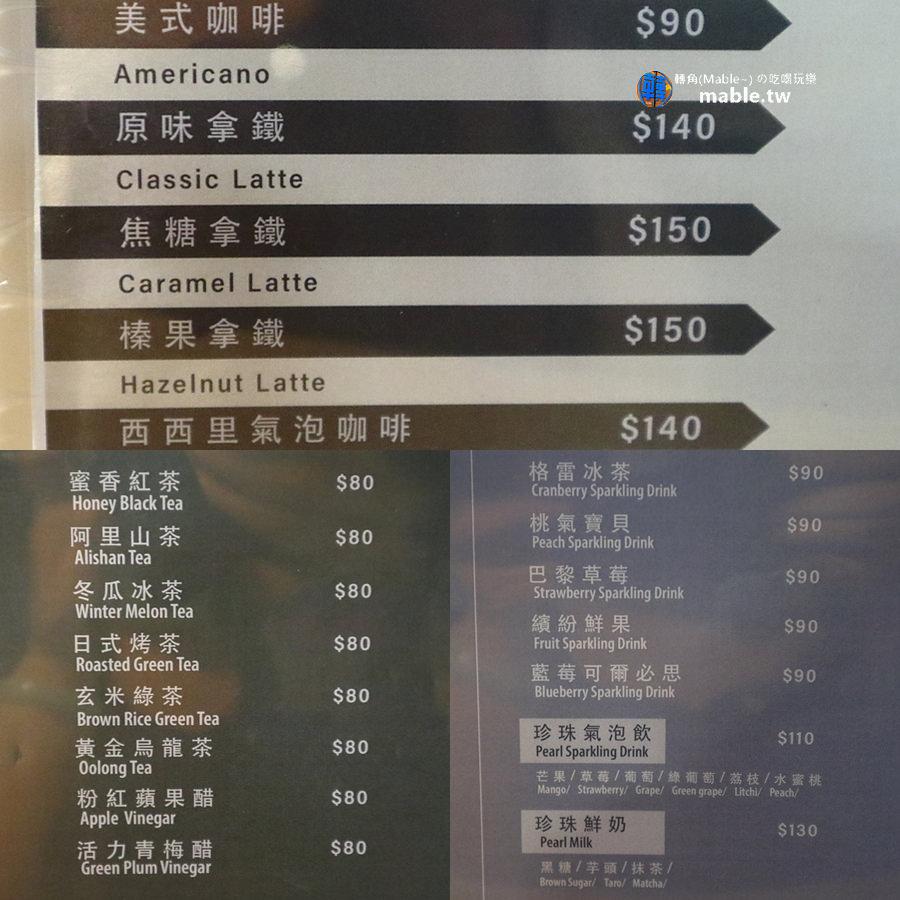 高雄下午茶甜點 兜兜圈 廢墟bar飲料 菜單
