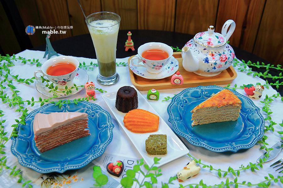 高雄美食 甜點 法式小珊蒂 雙人下午茶
