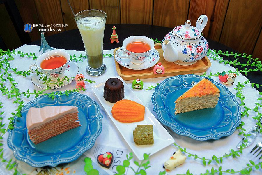 高雄美食 甜點 法式小珊蒂 下午茶套餐