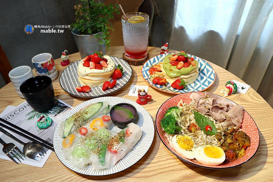 魚&吉 高雄逍遙園旁好吃舒芙蕾