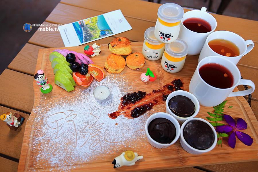 野漾莊園 新竹橫山豪華露營 下午茶