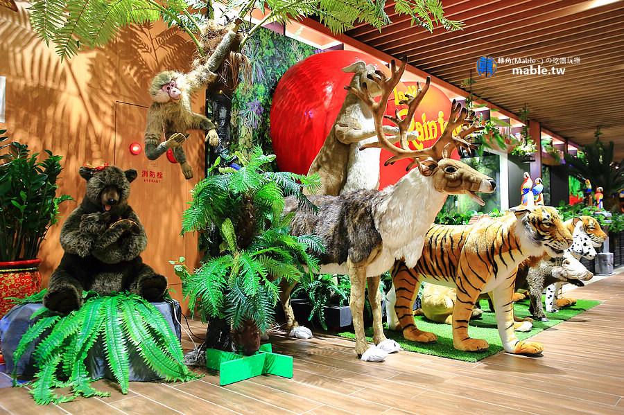 高雄愛雨林餐廳 悅誠廣場2樓