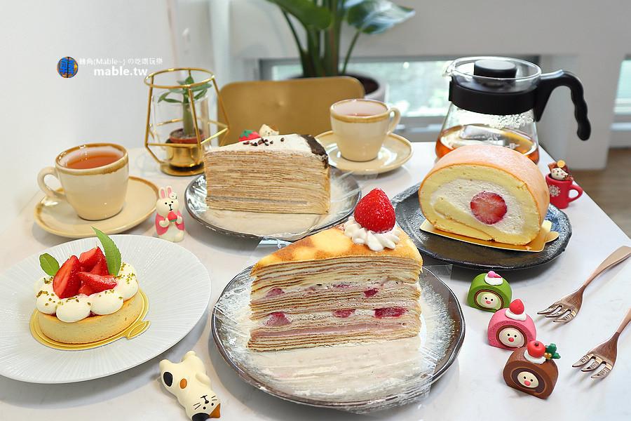 高雄鹽埕區甜點 re rarth