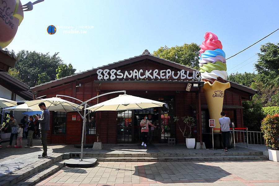 彰化彩虹冰淇淋 溪湖糖廠