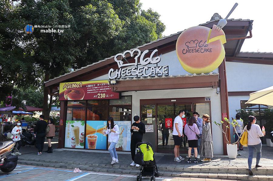 彰化彩虹冰淇淋 溪湖糖廠起司蛋糕