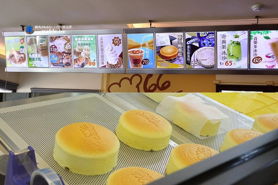 彰化彩虹冰淇淋 溪湖糖廠起司蛋糕菜單目錄